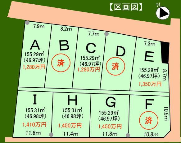 一宮市長島町(全9区画) 46.9坪 1,280万円~