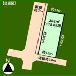 一宮市浅井町西浅井 115.85坪